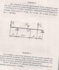 Контрольная работа № Техническая механика вариант  Новую работу можно заказать здесь