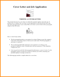 Sample Cover Letter Doc 10 100 Word Format Techtrontechnologies Com