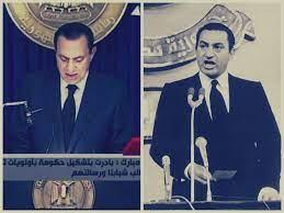 القصة الكاملة لأسر مبارك وربطه في نخلة - المصري لايت
