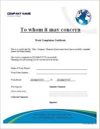 Completion Certificate Sample Work Completion Certificate Template For Ms Word Business Formats