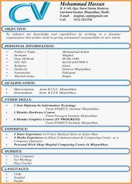 Sample Resume Doc 2018 Beste Format For Freshers Free Download Mba