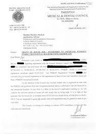 How To Apply For Gmc Registration Naseer S Journey