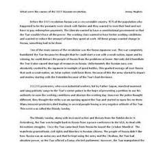 revolution of ap essay grading proofreading custom essay  revolution of 1800 ap essay grading