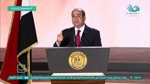 """المؤتمر الأول للمشروع القومي حياة كريمة"""" في استاد القاهرة الدولي بحضور  الرئيس عبد الفتاح السيسي - YouTube"""