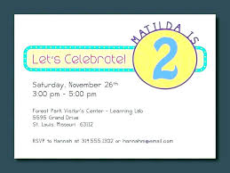 5 Year Anniversary Invitation Wording Printable Best Business