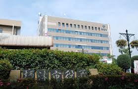 摂津 市役所