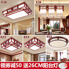 chinese style living room ceiling. Modren Chinese The Whole House Combination Package Ceiling Lamps Chinese Living Room  Bedroom Study Lamp Style Simple Throughout Chinese