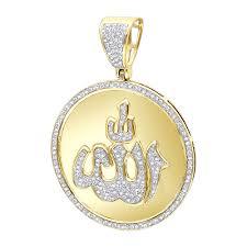 small religious muslim pendant 10k gold diamond medallion