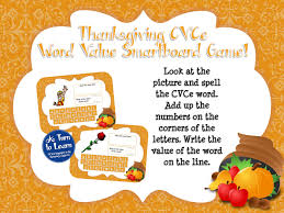 Thanksgiving Themed Smartboard Activinspire Games A Turn