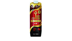 Agf's popular blendy coffee special, mocha and kilimanjaro blends. Amazon Com Key Coffee Liquid Iced Coffee Unsweetened Tetra Prisma Natural Coffee Non Sugar 1l 33 8oz X 5 Bottles Product Of Japan Limited Quantity Grocery Gourmet Food