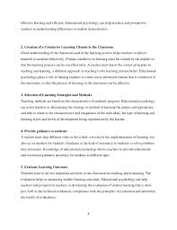 essay about teaching university students
