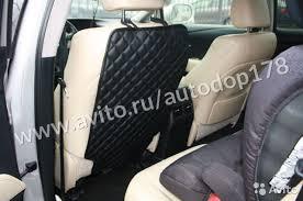 <b>Защитная накидка</b> на спинку <b>сиденья</b> Lexus купить в Санкт ...