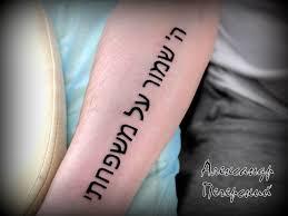 татуировка это на всю жизнь пресс центр