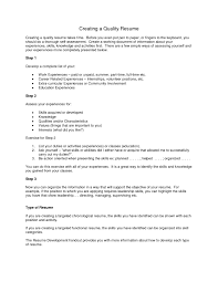 What Skills Can I Put On A Resume Things To Put In Your Resume Resume Work Template With Things To Put