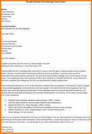 job application letter for s manager ledger paper  cover letter sample cover letter for s manager job application
