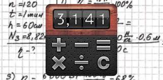 Физический калькулятор - Apps on Google Play