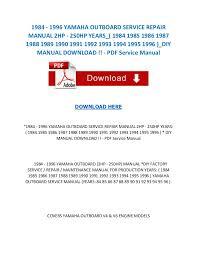 1984 1996 yamaha outboard service repair manual 2 hp 250hp years
