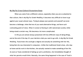 big fat greek wedding essay gcse classics marked by teachers com document image preview