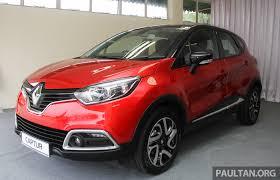 Renault Captur at RM98k, RM11k off - limited units left