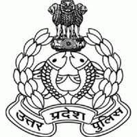 Image result for उत्तर प्रदेश पुलिस