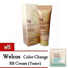 ซ อด ท ส ด welcos no makeup face bb whitening spf30 pa 50ml แถมฟร tester welcos color change bb cream ซ อเลย ม เพ ยง 334 95