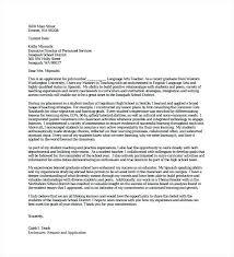 Art Teacher Cover Letters Penza Poisk