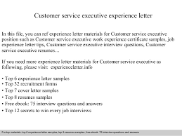 Customer Services Experience Customer Service Executive Experience Letter