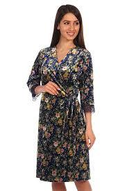 <b>Халат</b> Ангелина - магазин трикотажа и женской одежды от ...