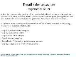 Retail Job Interview Tips Interview Questions For Retail Sales Lead Associate Resume Examples