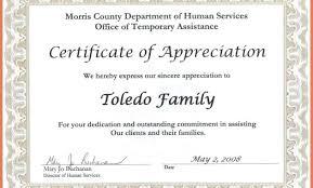 Appreciation Award Wording Sample Certificate Of Recognition