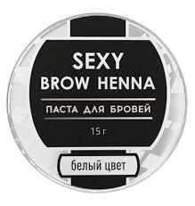 <b>Sexy Brow Henna</b> – купить по лучшей цене | PRO.STORE ...