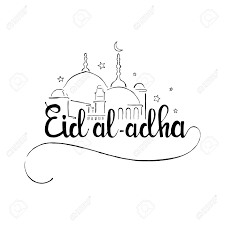 Eid Al Adha Handwritten Lettering Eid Mubarak Modern Vector
