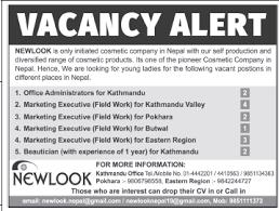 nepal newspaper beautician job vacancy deadline january 30 2017 newlook jobs in beautician jobs