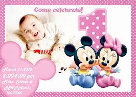 free birthday card invitation sle fresh birthday and party invitation first birthday ecard invitation free