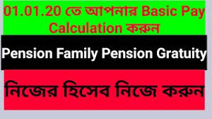 Prt Calculator With Pay Commission Hike 6th Pay Commission