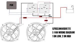 gm computer electric fan relay wiring diagram casei u2022 2016 silverado radio wiring diagram 05 silverado fan wiring diagram