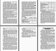 Курсовая Учет операций импорта товаров в организации оптовой   фото 3 Курсовая Учет операций импорта товаров в организации оптовой торговли