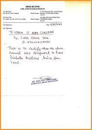 Dr Letter Template Sample Doctor Note Medical Leave Letter From Doctor P B