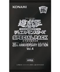 20th Anniversaryキャンペーン 第11弾 Special Pack Vol4 おしらせ