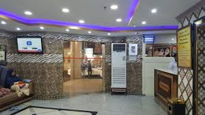 Al Mukhtara International Hotel Book Al Mukhtara International Hotel Online