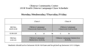 Summer Camp Weekly Schedule Summer Camp Chinese Community Center