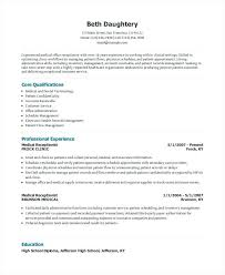 Receptionist Resume Objective Awesome Front Desk Medical Receptionist Resume Examples Mmventuresco