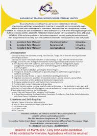 27 Sales Position Cover Letter Download Best Proposal Letter