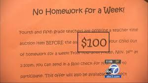 homework com math essay homework com