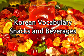 Korean Word For Earth 100 Natural Korean Vocabulary 1 4 Korean Words On Other