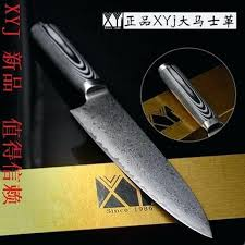 Ultimate Guide And Detail Reviews On Best Kitchen Knives 2017 Top Kitchen Knives