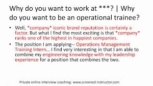 Interview Sample Answer Why Do You Want To Work Here Position