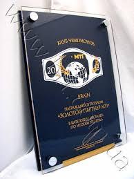 Оригинальные наградные доски подарочные дипломы под заказ Бюро  сертификат на дистанционных держателях