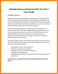 post study career plan essay sample write my essay college  college paper writing service