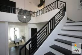 Modern Handrail staircase steel grill design 2 best staircase ideas design 4627 by guidejewelry.us